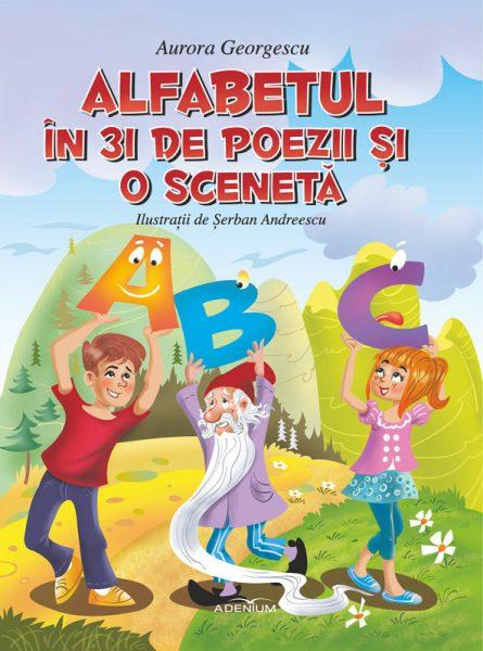 alfabetul-in-31-de-poezii-si-o-sceneta