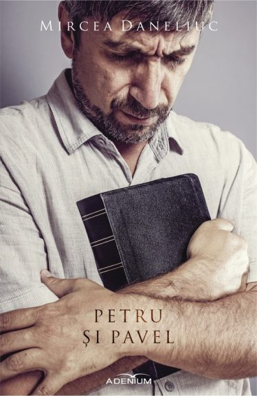 Petru și Pavel